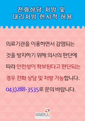 fb6f927fc110c9a202a4fce1fa860d8a_1582530